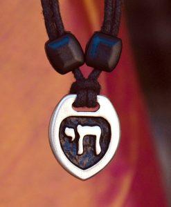 Metal Ice hebrew chai pendant