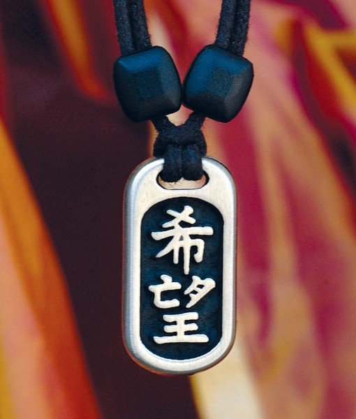 Metal Ice hope pendant